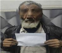 مباحث القاهرة تضبط عاطل لسرقة سيارة في شارع الجيش