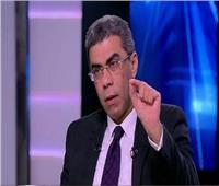 ياسر رزق: الإسلام السياسي العدو الرئيسي لمصر.. وأردوغان أقرب لزعماء العصابات