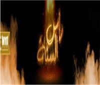 فيلم «رأس السنة» بدور العرض المصرية 5 فبراير