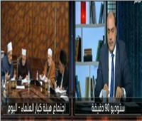«كبار العلماء»: لابد من مساندة وطنية لـ «ليبيا» ضد العدوان الخارجي