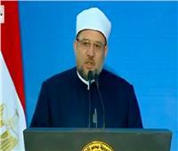 وزير الأوقاف: يجب أن نكون صفا واحدًا خلف رئيسنا وجيشنا