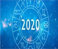 حظك اليوم| توقعات الأبراج 5 يناير 2020