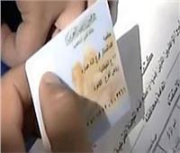 الأحوال المدنية: استخراج 1.3 مليون شهادة ميلاد خلال شهر