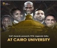 أساطير الكرة في جامعة القاهرة