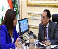 رئيس الوزراء يعقد اجتماعا مع السعيد لعرض ملامح العام المالي 2020/2021