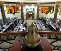 البورصة المصرية تتراجع بختام تعاملات جلسة اليوم الأحد