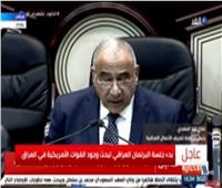 رئيس الحكومة العراقية: واشنطن ربطت تعاملها مع العراق بسياستها تجاه إيران