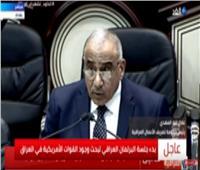 فيديو| رئيس الحكومة العراقية: من يريد التحول إلى قوة سياسية عليه التخلي عن السلاح