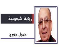 «مصر مستقبلك».. الطريق لمكافحة الهجرة غير الشرعية