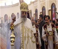 اليوم .. البابا تواضروس يترأس قداس عيد الميلاد المجيد بالعاصمة الإدارية