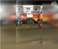 أخبار اليوم| الحماية المدنية تسيطر على حريق بأحد العقارات في رمسيس