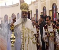 البابا تواضروس يبعث برسالة عيد الميلاد مترجمة لـ 19 لغة لأبناء الكنيسة القبطية في أنحاء العالم