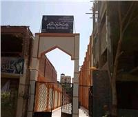 بيت شباب الأزهر بالأقصر يستقبل طلاب معهد تعليم اللغة العربية لغير الناطقين بها