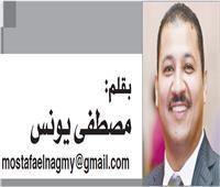 مسيحيو مصر .. مواقف مشرفة