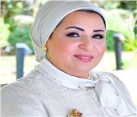 انتصار السيسي توجه كلمة للمرأة المصرية
