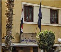 مدير مدرسة يتحرش بطالبة في الدقهلية.. وقرار عاجل من المحافظ