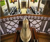 البورصة المصرية تقرر تعطيل العمل اليوم بمناسبة عيد الميلاد المجيد