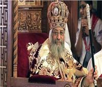 بث مباشر  «البابا تواضروس» يستقبل المهنئين بعيد الميلاد بالكاتدرائية بالعباسية