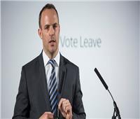 بريطانيا تناقش مع فرنسا وألمانيا الأزمة الإيرانية