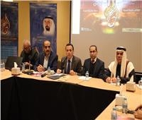 انطلاق فعاليات مهرجان المسرح العربي بدورته 12 في عمان.. الجمعة