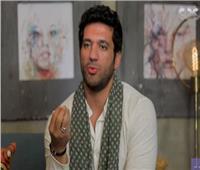 فيديو| حسن الرداد: «مكانش عندي شك إني هنجح في التمثيل»