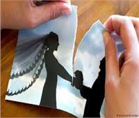 مستشارك القانوني| يجوز «الطلاق للضرر» لسوء معاملة الزوج