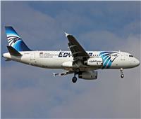 مصر للطيران تعلن تخفيضات هائلة على عدد من وجهاتها العالمية