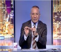 فيديو  أحمد موسى: تدريبات الجيش المصري تزعج الإخوان.. وحدودنا مؤمنة