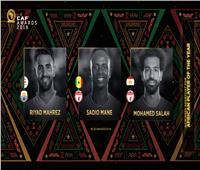 تعرف على ترتيب محمد صلاح في جائزة «الأفضل» بأفريقيا