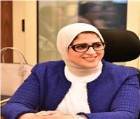 وزيرة الصحة: تحصين 6.8 مليون مواطن ضد البلهارسيا في 20 محافظة