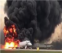 أوكرانيا ترسل خبراء للمساعدة بالتحقيق في أسباب تحطم طائرتها فوق إيران