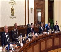 الوزراء يوافق على تعديل بعض أحكام قانون « قوائم الكيانات الإرهابية»