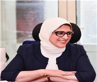 وزيرة الصحة: تقديم خدمات تنظيم الأسرة لـ22 مليون سيدة خلال عام
