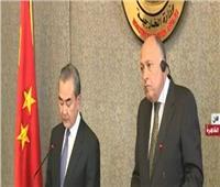فيديو| وزير خارجية الصين: تشرفت بمقابلة الرئيس السيسي