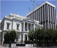 اليونان تعرب عن تعازيها لذوي ضحايا الطائرة الأوكرانية