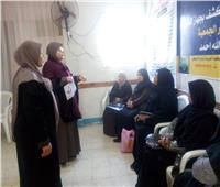 فتح٣ منافذ جديدة لدعم صحة المرأة بالعريش