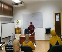 «شاهين» لـ «متدربات ليبيا»: الإيمان الصادق يتفق مع السلوك القويم