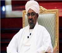 السودان يصادر أصول الحزب الحاكم سابقاً بزعامة البشير