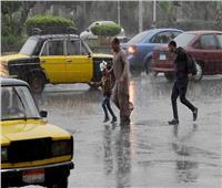 «الخميس»| أمطار غزيرة ورياح مثيرة للأتربة والصغرى بالقاهرة 8 درجات