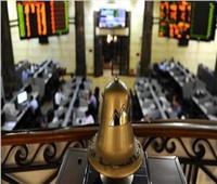 ارتفاع جماعي لكافة مؤشرات البورصة المصرية بمنتصف تعاملات الخميس