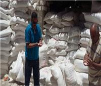 شرطة التموين تضبط أطنان أغذية فاسدة في حملات رقابية