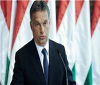 بسبب «المثليين».. رئيس وزراء المجر يلغي زيارته لألمانيا لحضور مباراة بلاده في اليورو