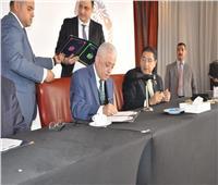 «التعليم» و«اتحاد البنوك» و«القاهرة» يوقعون بروتوكول لإنشاء مدرسة «هُويتنا»
