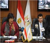 وزيرا الثقافة والشباب والرياضة يوقعان بروتوكولاً للتعاون بين الوزارتين