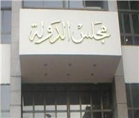 القضاء الإداري: تأجيل دعوى غلق مكتب «BBC» في مصر لـ9 أبريل