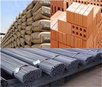 أسعار مواد البناء المحلية بالأسواق الخميس 9 يناير