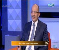 الاستثمار العقاري: نسب امتلاك الوحدات العقارية في مصر أعلى من أمريكا