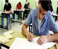 حقيقة إلغاء تطبيق نظام «الكتاب المفتوح» في امتحانات الصفين الأول والثاني الثانوي