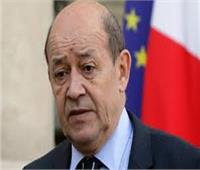 وزير الخارجية الفرنسي: إيران ستحصل على سلاح ذري حال مواصلتها خرق الاتفاق النووي