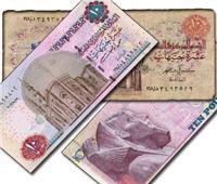 خلي بالك  تغيير تصميم العملة الورقية فئة العشرة جنيهات «شائعة»